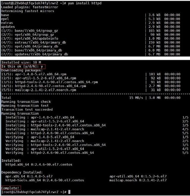 Linux教程:YUM与开源项目实战(Web运维)  linux教程 第39张