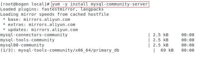 Linux教程:YUM与开源项目实战(Web运维)  linux教程 第54张