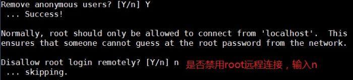 Linux教程:YUM与开源项目实战(Web运维)  linux教程 第66张
