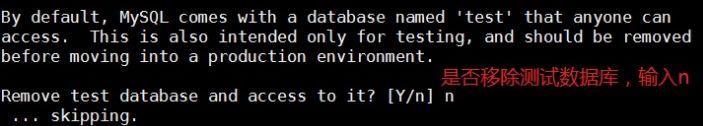 Linux教程:YUM与开源项目实战(Web运维)  linux教程 第67张