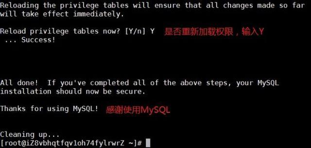 Linux教程:YUM与开源项目实战(Web运维)  linux教程 第69张