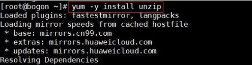 Linux教程:YUM与开源项目实战(Web运维)  linux教程 第84张