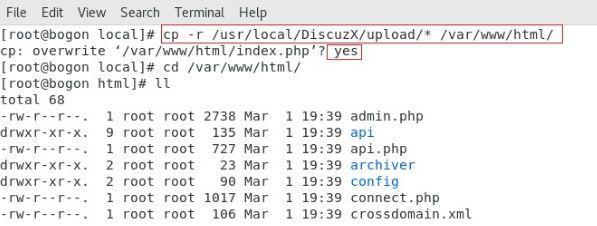Linux教程:YUM与开源项目实战(Web运维)  linux教程 第88张