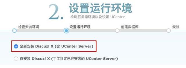 Linux教程:YUM与开源项目实战(Web运维)  linux教程 第98张