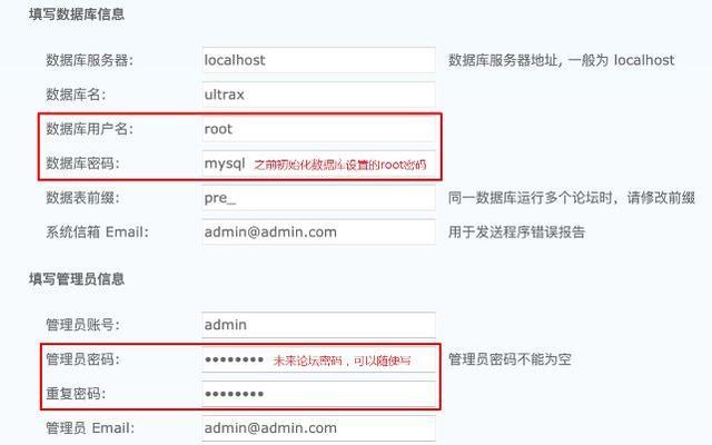 Linux教程:YUM与开源项目实战(Web运维)  linux教程 第99张
