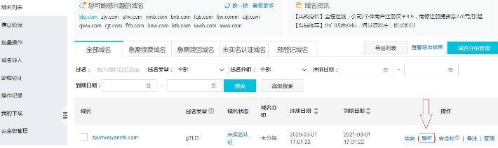 Linux教程:YUM与开源项目实战(Web运维)  linux教程 第111张