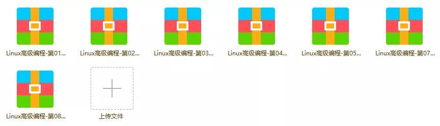 Linux 从入门到精通全套自学教程  linux教程 第5张