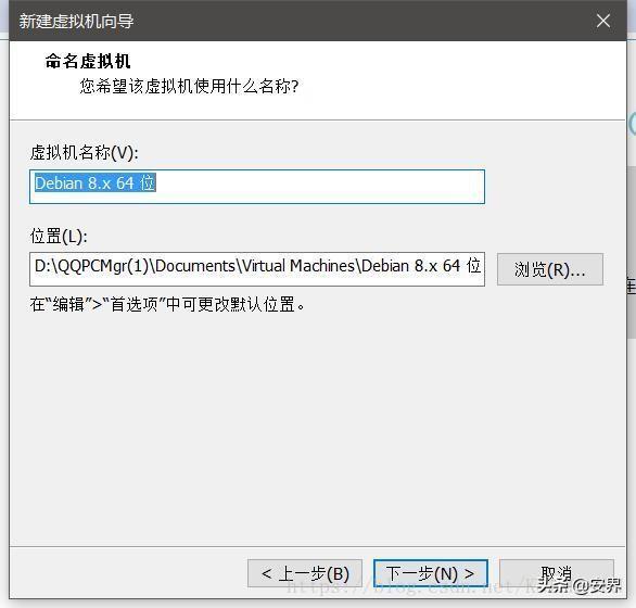 黑客常说的Kali Linux 是什么?附Kali 系统安装详细教程  linux教程 第12张