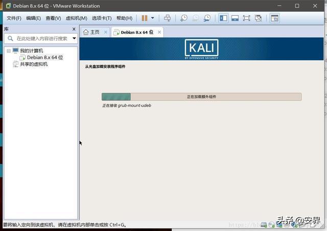 黑客常说的Kali Linux 是什么?附Kali 系统安装详细教程  linux教程 第23张