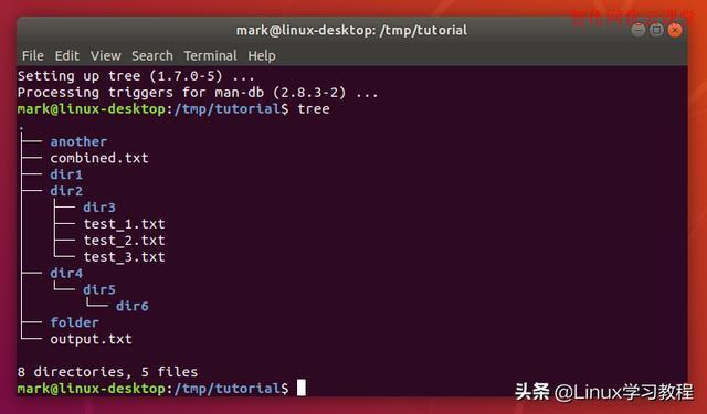 Linux系统最常用的10个命令  linux常用命令 第1张