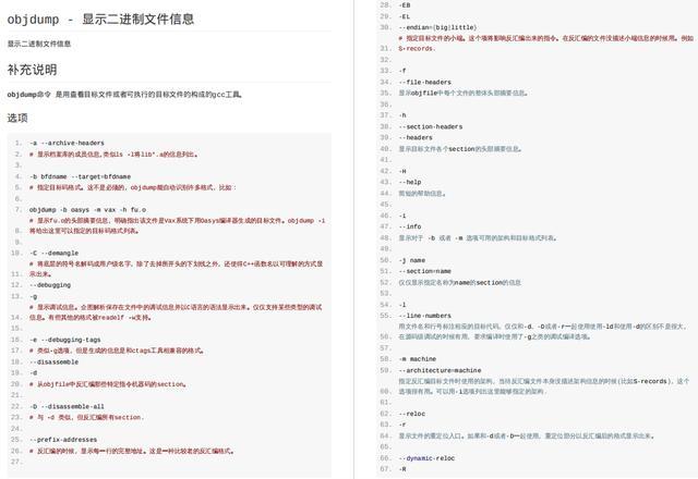 1303页550多个Linux命令,全是常用命令,PDF拿走不谢  linux常用命令 第5张