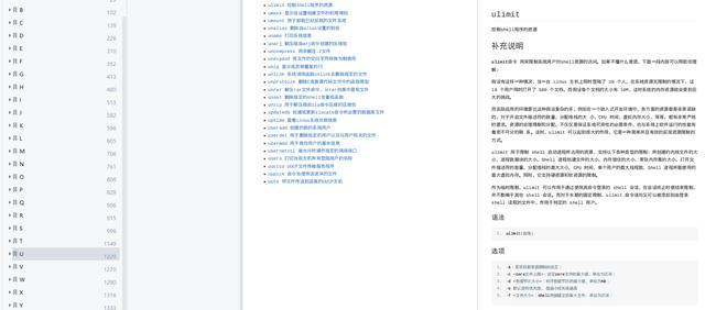 升级!1347页570多个Linux命令,常用命令一键速查,PDF建议收藏  linux常用命令 第5张