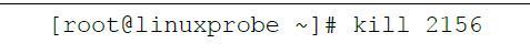 Linux的常用命令  linux常用命令 第12张