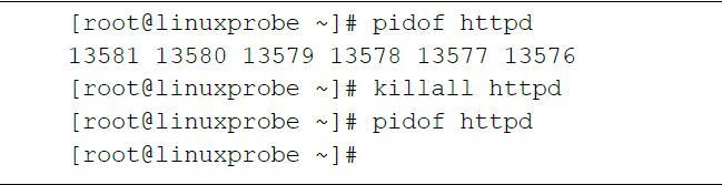 Linux的常用命令  linux常用命令 第13张