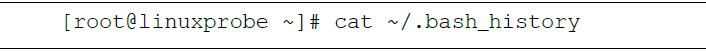 Linux的常用命令  linux常用命令 第21张