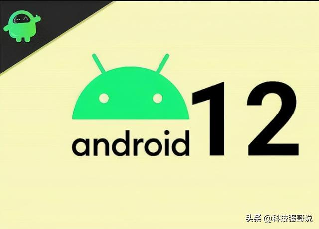 欧洲刚要拥抱华为鸿蒙,谷歌就发布安卓12,背后的多方阻止真精彩  安卓12 第4张