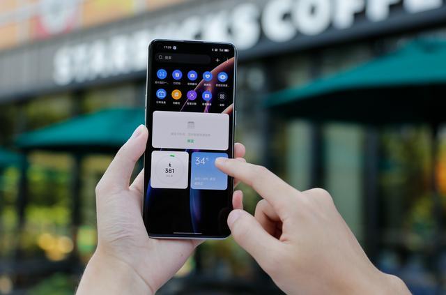 蚌埠住了!ColorOS 12首发Android 12公测版,绿厂属实大排面  安卓12 第2张