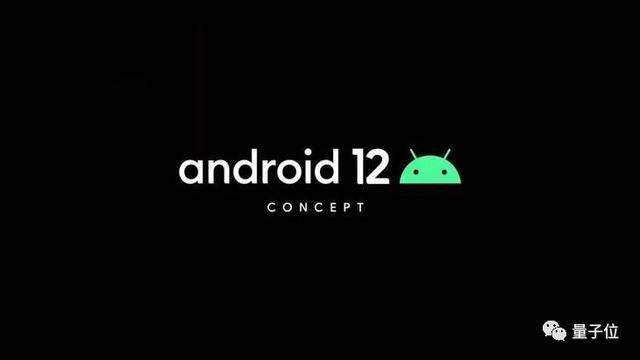 最新安卓12系统曝光:后盖控制、浮雕UI、隐私保护.....  安卓12 第5张