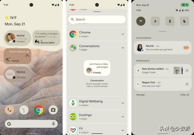 你还在用哪个版本?Android 12 预览版有这些新玩意  安卓12 第2张