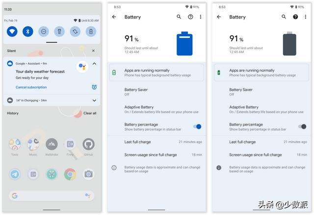 你还在用哪个版本?Android 12 预览版有这些新玩意  安卓12 第3张