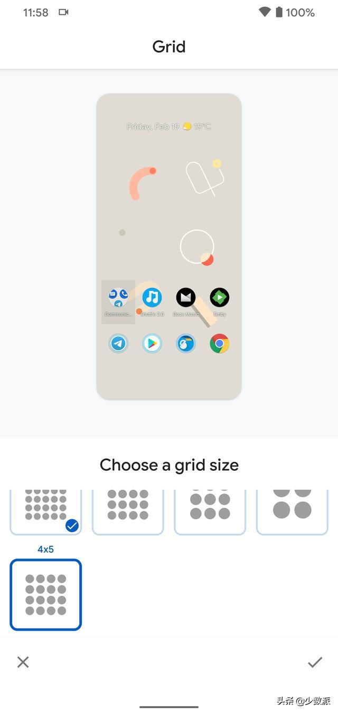 你还在用哪个版本?Android 12 预览版有这些新玩意  安卓12 第4张