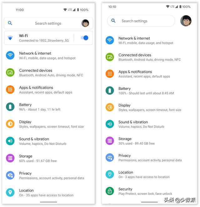 你还在用哪个版本?Android 12 预览版有这些新玩意  安卓12 第5张