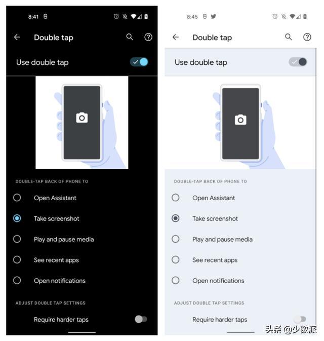 你还在用哪个版本?Android 12 预览版有这些新玩意  安卓12 第13张