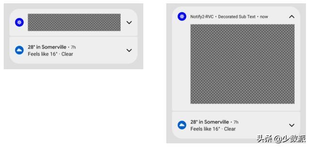 你还在用哪个版本?Android 12 预览版有这些新玩意  安卓12 第16张