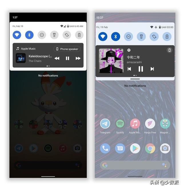 你还在用哪个版本?Android 12 预览版有这些新玩意  安卓12 第20张
