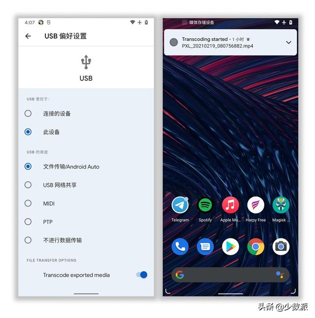 你还在用哪个版本?Android 12 预览版有这些新玩意  安卓12 第24张