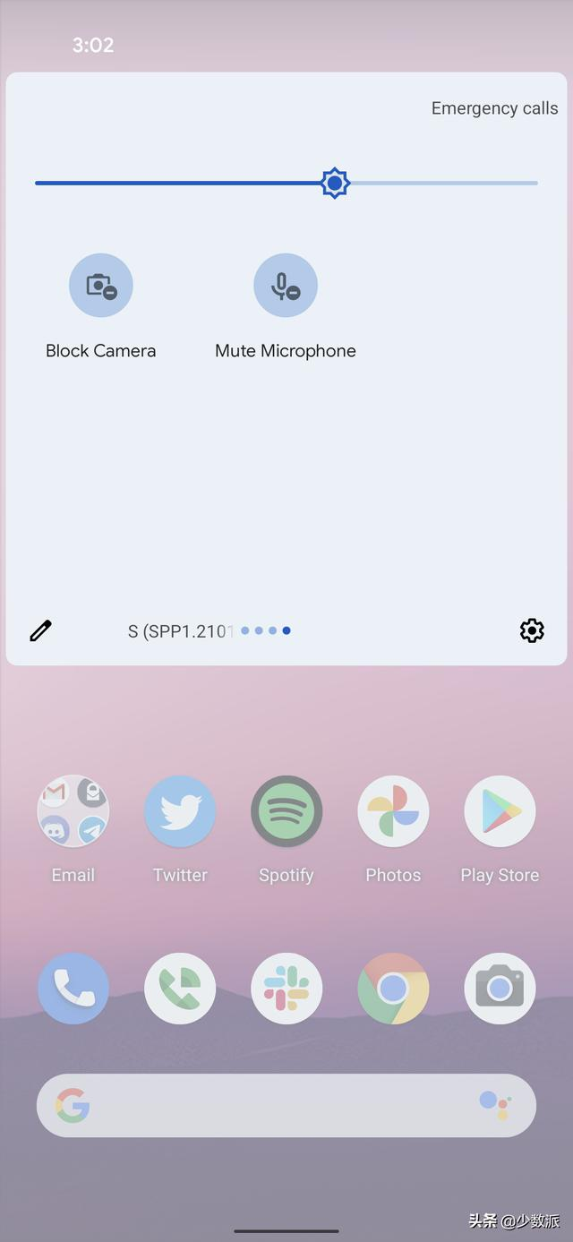 你还在用哪个版本?Android 12 预览版有这些新玩意  安卓12 第27张