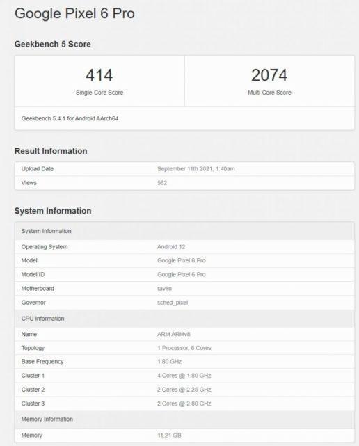 安卓12正式版发布日期曝光!带来电池保护功能,首发机型或是TA  安卓12源代码 第3张