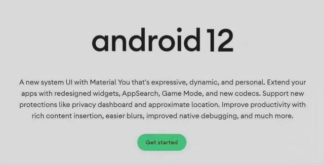 安卓12正式发布  安卓12源代码 第2张