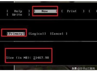 安卓系统在虚拟机上的安装方法?  安卓虚拟机 第8张