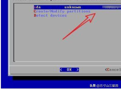 安卓系统在虚拟机上的安装方法?  安卓虚拟机 第11张