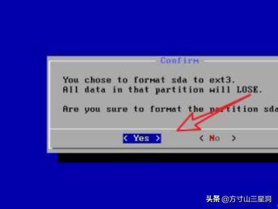 安卓系统在虚拟机上的安装方法?  安卓虚拟机 第13张