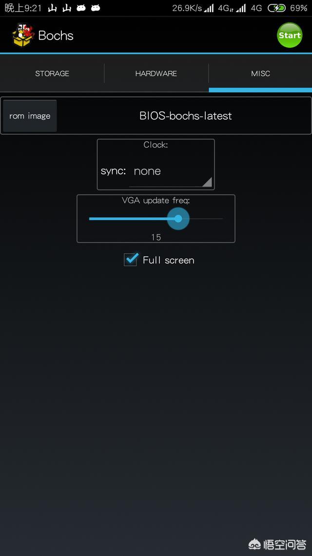 手机怎么安装虚拟机?  安卓虚拟机 第5张