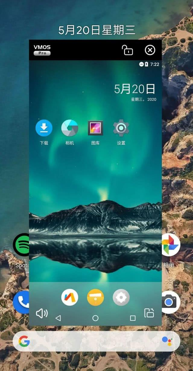 安卓手机上面玩虚拟机?这才是真正的玩机神器  安卓虚拟机 第11张
