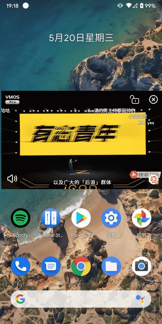 安卓手机上面玩虚拟机?这才是真正的玩机神器  安卓虚拟机 第12张