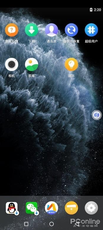 安卓之中还能运行安卓!神奇的安卓虚拟机App  安卓虚拟机 第3张
