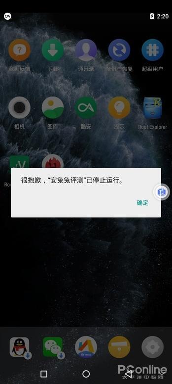 安卓之中还能运行安卓!神奇的安卓虚拟机App  安卓虚拟机 第15张