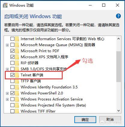 Win10如何用Telnet命令连接redhat linux?  RedHat linux 第1张