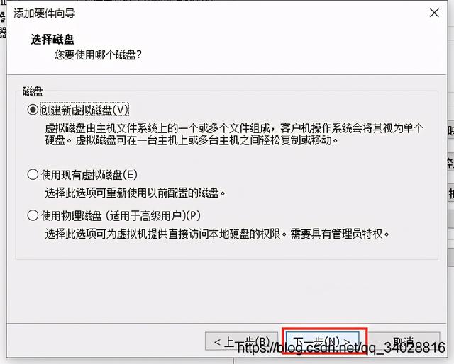 Red Hat Linux硬盘分区教程  RedHat linux 第5张