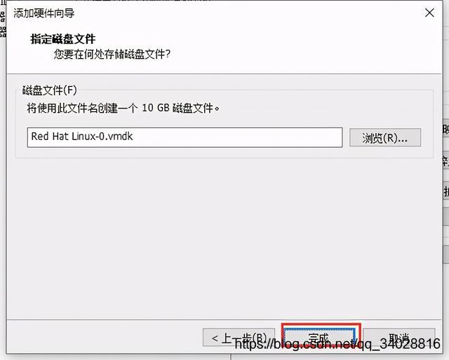 Red Hat Linux硬盘分区教程  RedHat linux 第7张