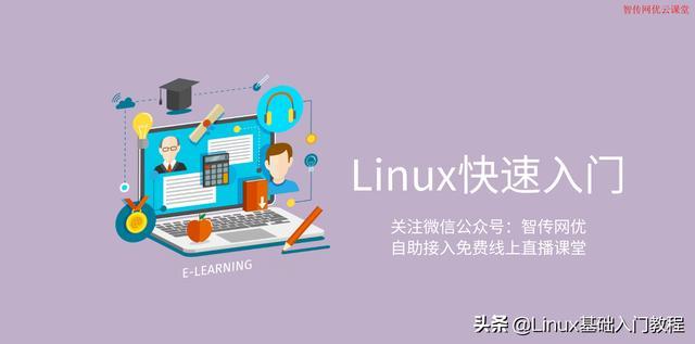 红帽正式发布Red Hat Enterprise Linux 8  RedHat linux 第2张