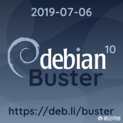Debian 10带来了哪些更新?  linux 第1张