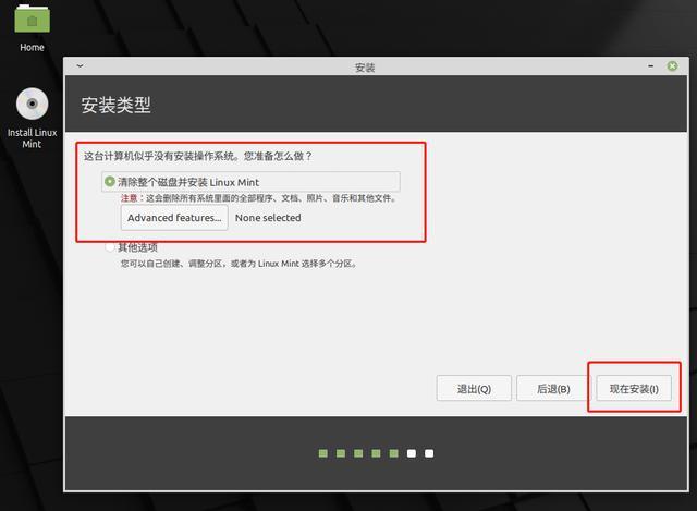 公认比Ubuntu更好用的个人桌面级 Linux 操作系统  Debian linux 第9张