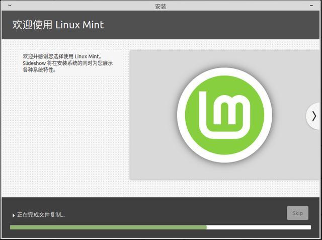 公认比Ubuntu更好用的个人桌面级 Linux 操作系统  Debian linux 第13张