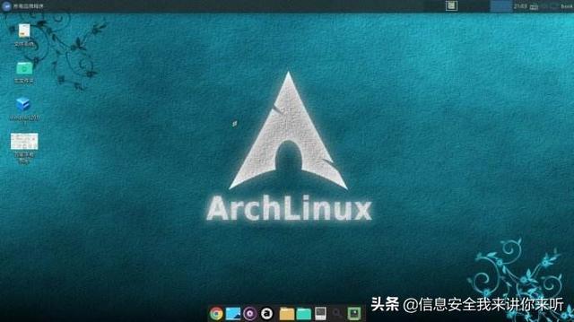 如何挑选适合自己的LINUX系统版本?  Debian linux 第8张