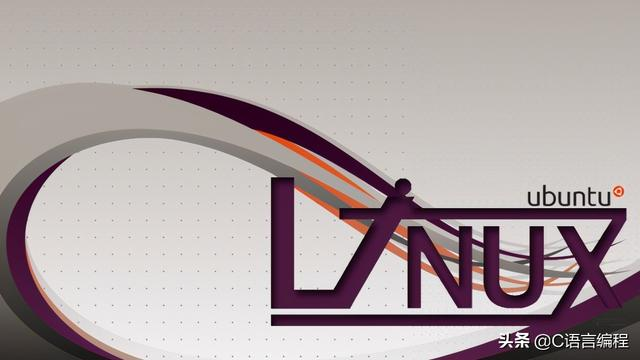 「Linux操作系统」Linux和Ubuntu是什么关系?两者有区别吗?  Ubuntu linux 第1张